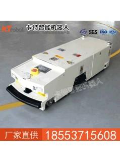 AGV智能运输车价格,AGV小车,智能运输车