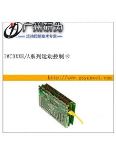 以太网 六轴运动控制卡 多轴 通用 运动控制卡 iMC3062E
