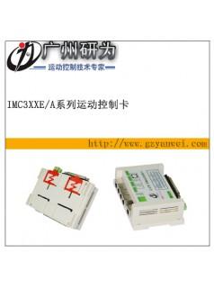 iMC3041E 以太网4轴运动控制卡(标配)