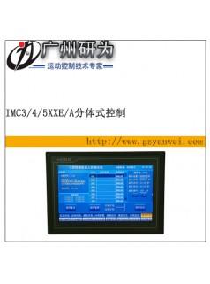 4-16轴控制卡+触摸屏/分体式控制器,控制电机/步进机