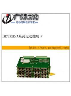 以太网 十六轴运动控制卡 多轴 通用 运动控制卡 iMC3162E