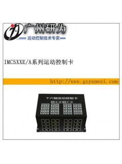 工控机运动控制模块/十六轴运动控制器脱机离线  iMS516E