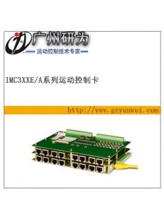 焊线机,LED固晶机运动控制卡 烫金机八轴运动控制卡 iMC3082E