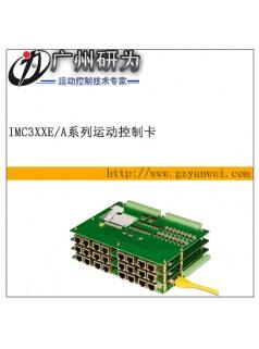 以太网 十轴运动控制卡 多轴 通用 运动控制卡 iMC3102E