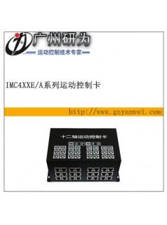 多轴通用运动控制卡,以太网 十二轴运动控制卡iMC412E iMC412A