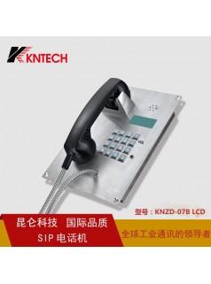 提机自动拨号 定做银行话机 IP内部通讯系统