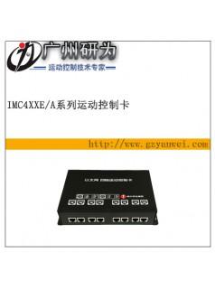 半导体/VR/机器人四轴运动控制卡 多轴通用运动控制卡 iMC404E iMC404A