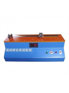 线材伸长率测试仪,线材伸长率试验机