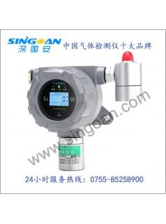 大气环境监测专用4-20mA电流信号输出固定式臭氧气体检测仪
