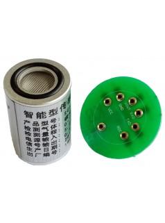 深圳厂家直销臭氧气体传感器模组