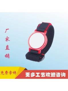 尼龙腕带尼龙智能腕带 F08手腕\RFID定制厂家