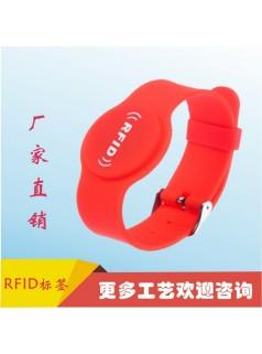 RFID圆形硅胶腕带 桑拿手腕带 ID/IC手表卡 电子手环