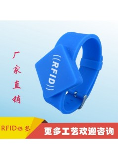 RFID芯片硅胶腕带 硅胶NFC手腕带,软胶F08手腕带