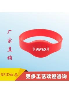 硅胶NFC手腕带rfid手环 智能手环 硅胶手环定做