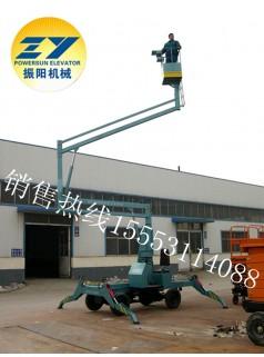 武汉曲臂升降平台.360度旋转高空作业升降机.折臂升降台