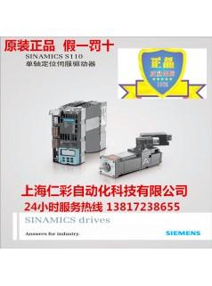 西门子电机模块6SL3120-1TE31-3AA3