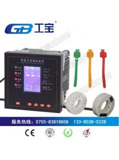 工宝电子HTW-Z201无线测温装置放心省心