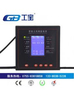 工宝电子HZYN-RW12-9000无线电气测温装置品质优