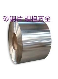 新牌号材质硅钢65A350与B65A350曲线图