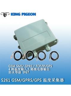 S261  3G温度报警器  云平台管理+手机APP控制温度报警器
