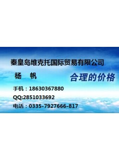 Tolomatic气缸0273-0200