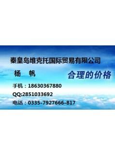 Tolomatic离合器1307-0308