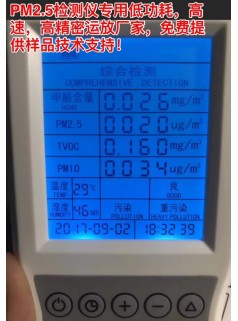 12V升16.8V/25.2V四节/5串锂电大电流充电芯片