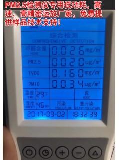8-12V转10V 3A升降压芯片 外置MOS3A大电流