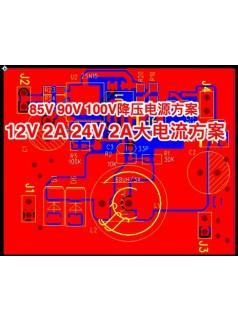 9V-100V高耐压转5V1A12V1A内置MOS高效