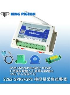 金鸽S262 APP短信报警控制器 模拟量控制器