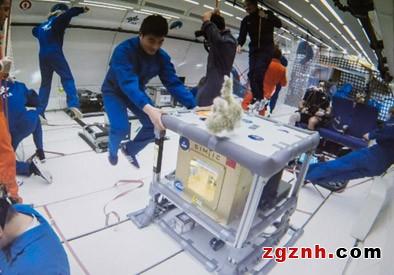 华北工控:我国首台空间3D打印机问世