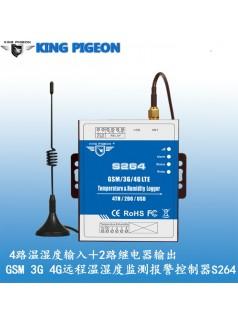 金鸽S264 手机APP控制温湿度报警器 养殖场温湿度报警器