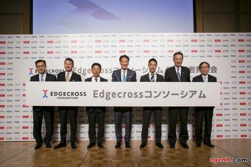 研华携手伙伴共创Edgecross协会加速工业4.0全球布局