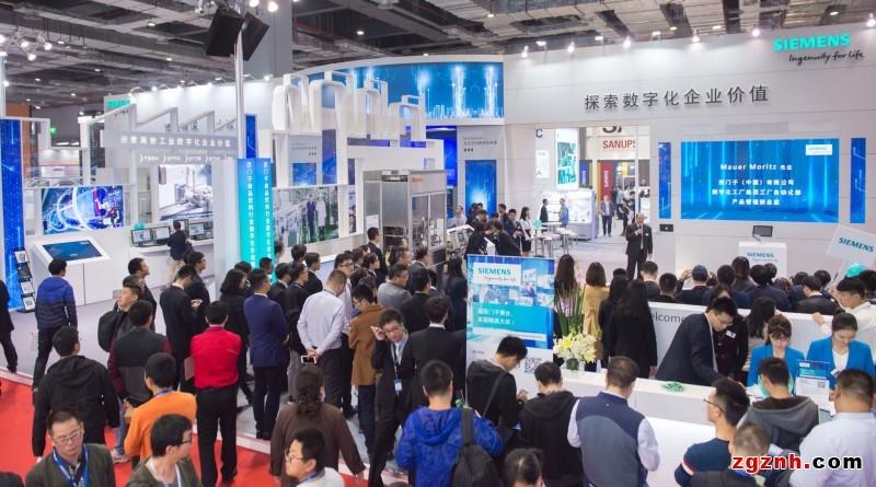西门子助力中国工业加速数字化转型