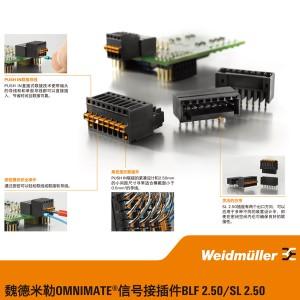 HDC防开路连接器在电网智能化中的应用 (2)