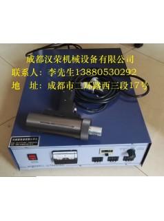重庆汽车塑胶件超音波熔接机设备隔音棉手持熔接机设备