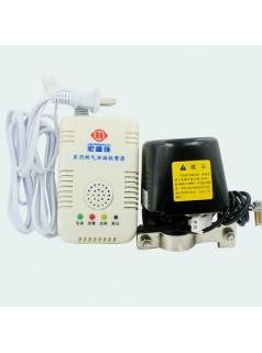 燃气报警器连机械手、燃气泄露自动切断阀管道燃气自动切断装置