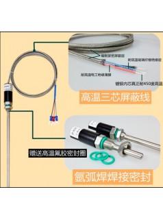 青岛城阳卖温度传感器哪家专业|PT100铂电阻供应商多少钱