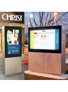 北京46寸户外液晶广告机86寸户外广告机户外LCD广告机