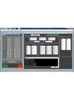 软赢 协作控制系统 RMX