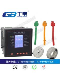 hzyn-rw6-9500无线测温装置明星产品