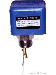 HD-LKB-01型 靶式流量控制器主要技术性能