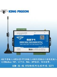 金鸽S271 手机APP+云管理RTU模块 温度RTU模块 湿度RTU
