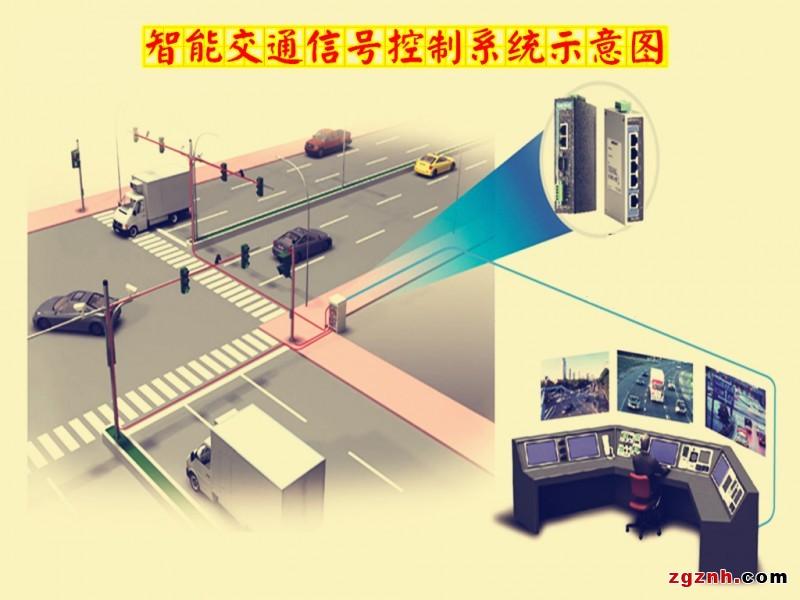 华北工控助力交通信号控制让交通事故少多了