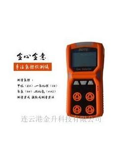 宜春博特防爆气体检测仪BQ-4带自检校准功能