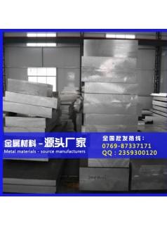 销售5052抛光铝排 5052铝管价格