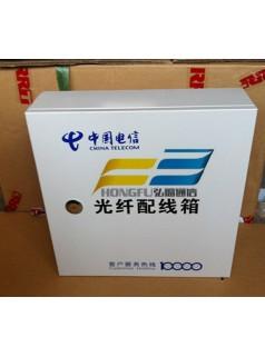 24芯冷轧板光纤分线箱