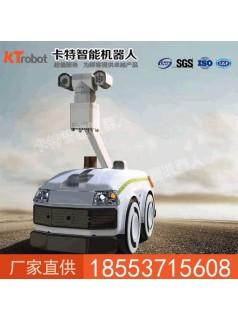 巡逻机器人价格,巡逻机器人质量