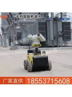 安防巡检机器人价格,安防巡检机器人质量