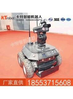 自动巡逻机器人价格,自动巡逻机器人质量
